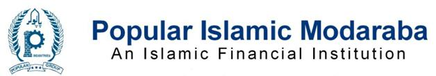 First Islamic Modaraba