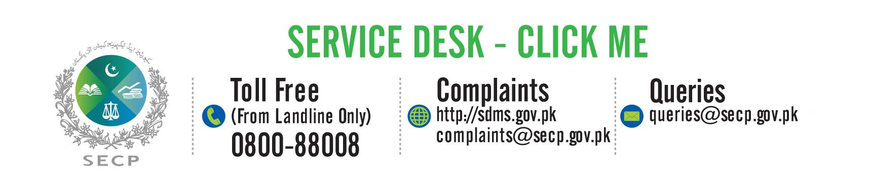 SECP Service Desk